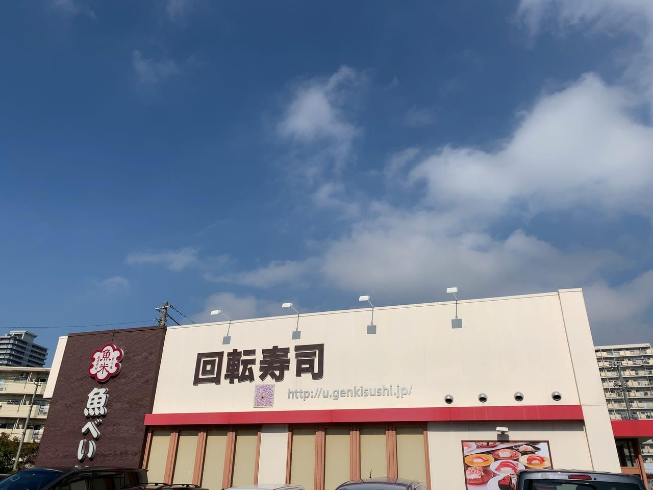 回転寿司閉店