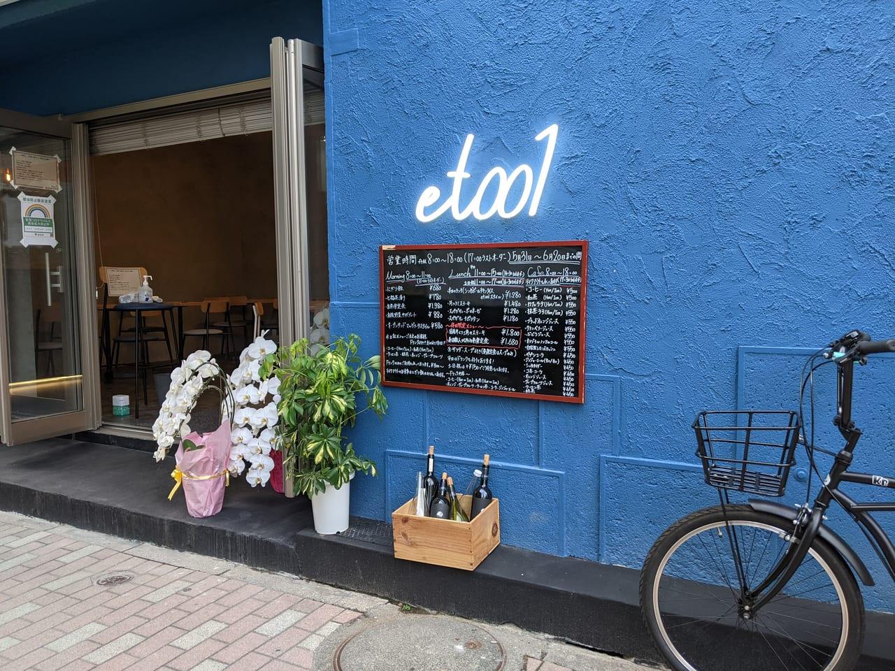清澄白河にオープンしたイタリアン「est tokyo uno(et001)」さん。お店の前を通りかかりますとメ…
